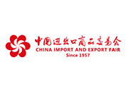 The 121st China Import and Export Fair