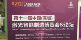 Tyson participates in China (Shenzhen) laser Intelligent Manufacturing Expo